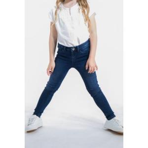 133740 01 [Girls-Pants denim] logo